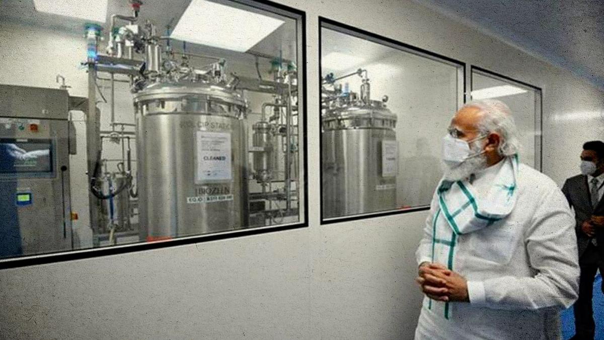 प्रधानमंत्री वैक्सीनेशन नीति में पारदर्शिता लाएं