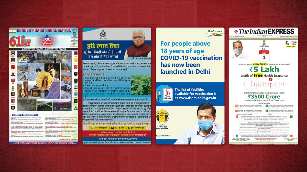Where are government ads promoting Covid vaccination?