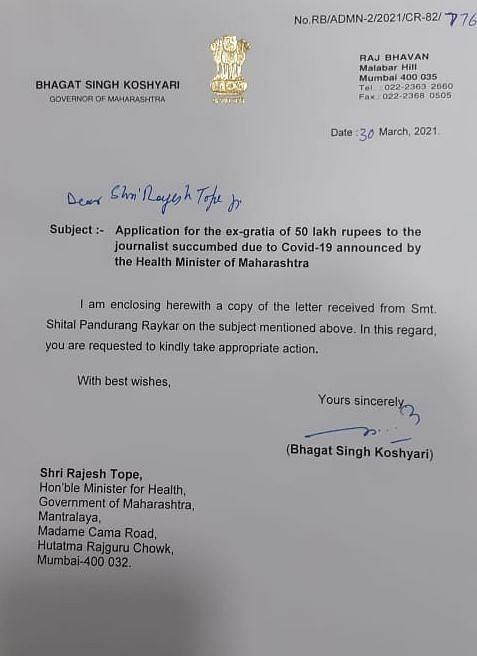 The letter sent by the governor to Rajesh Tope.