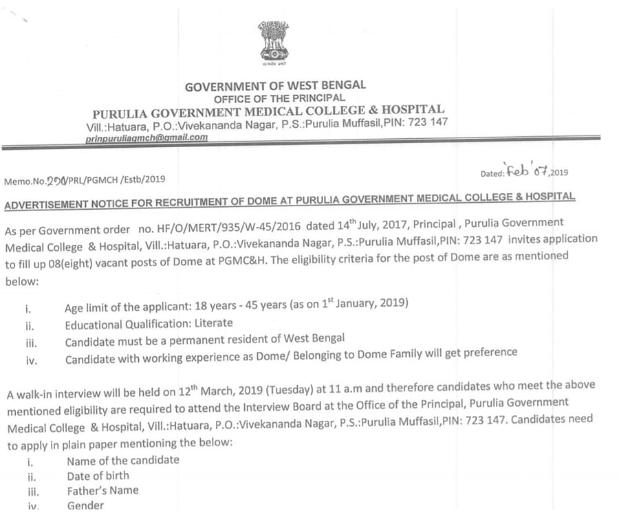 This notice mentions 'vacant posts of Dome' and also states 'candidates with working experience as Dome or belonging to Dome family will get preference'.