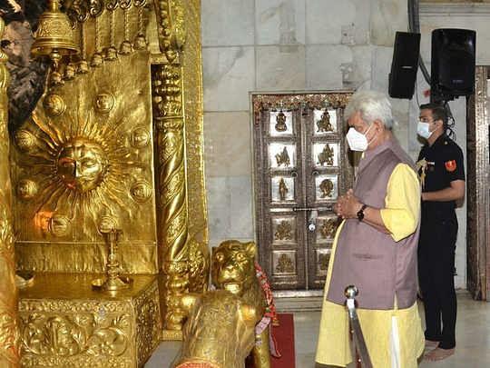 जम्मू बालाजी मंदिर