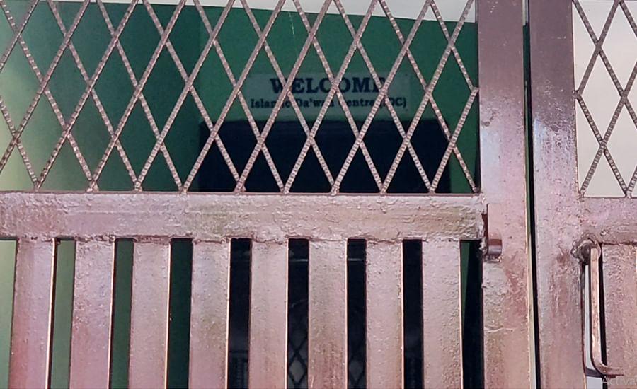 The locked IDC office.