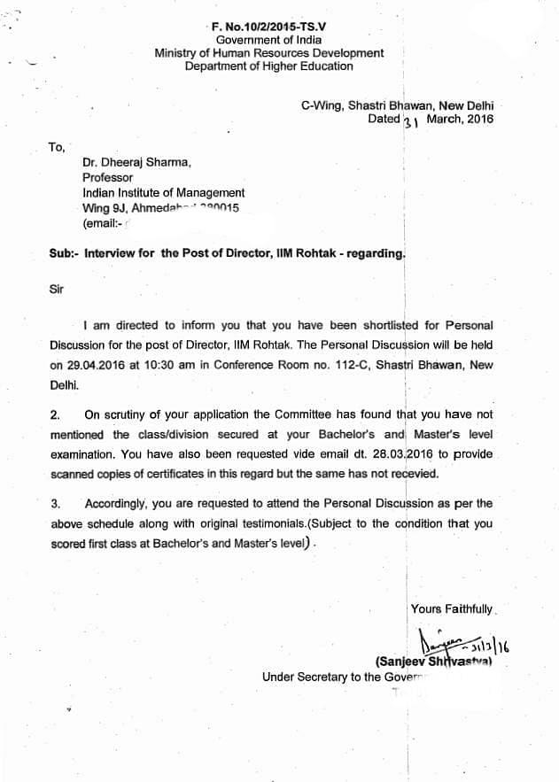 एमएचआरडी द्वारा धीरज शर्मा को भेजा गया नोटिस