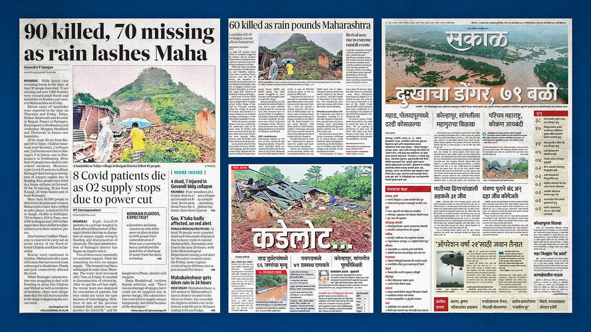 Maharashtra: Havoc caused by rains dominate front pages