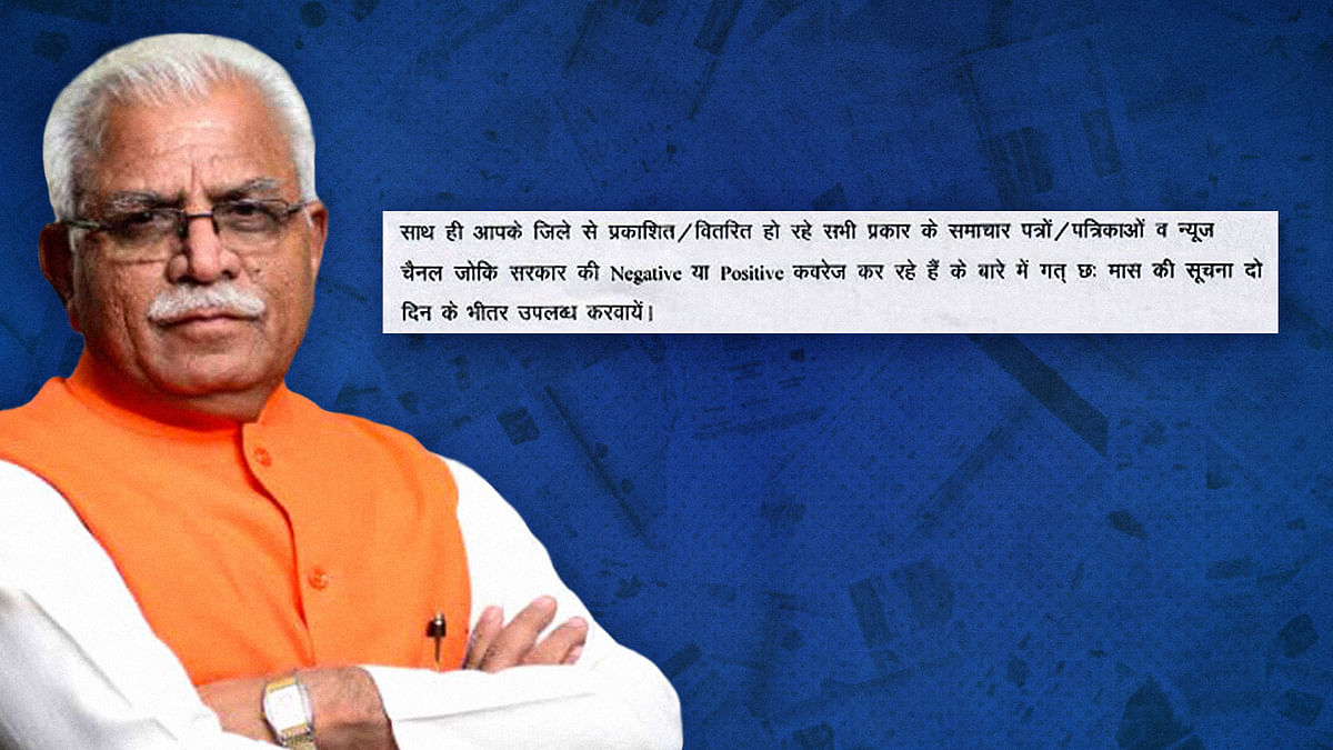 Haryana wanted to make a list of news outlets covering it negatively. Why?