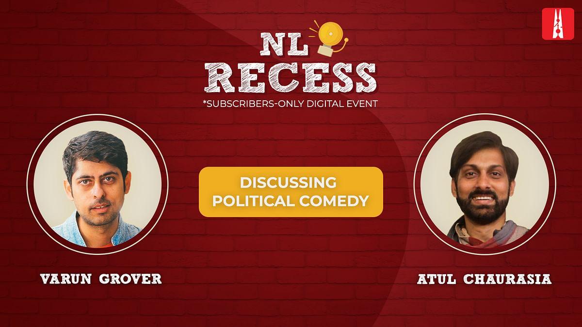 NL Recess: Come hang out with Varun Grover
