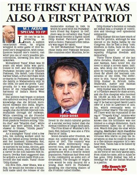 फ्री प्रेस इंदौर पेपर में छपा लेख