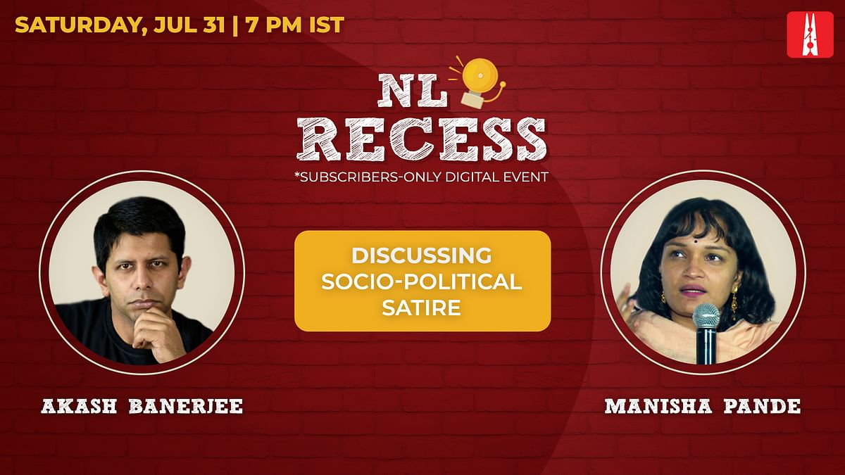 NL Recess: Come hang out with Akash Banerjee