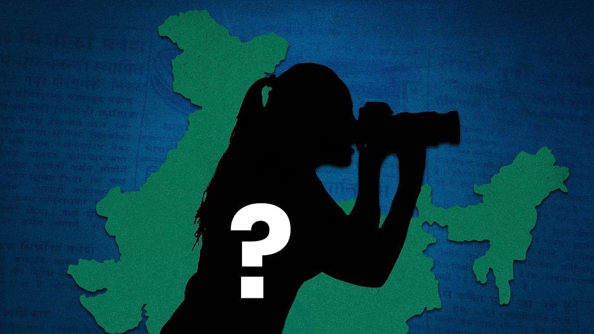 हिंदी अखबारों के पन्नों से क्यों गायब है महिला फोटोग्राफरों का काम?