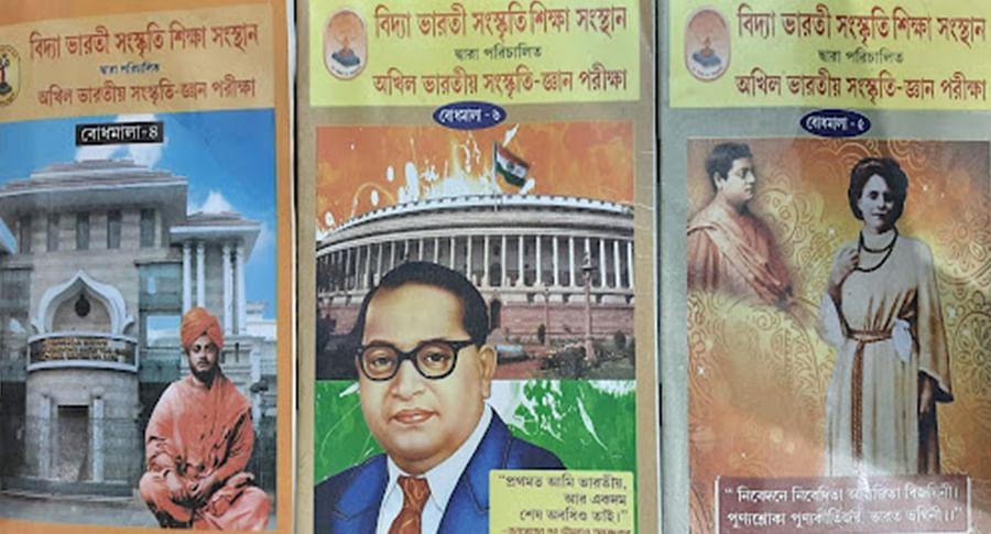 The Bodhmala series of books in Bengali.