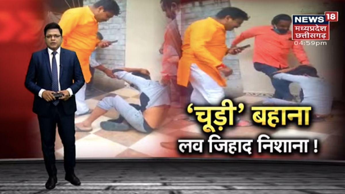 News18 MP Chhattisgarh's communal spin, sponsored by Imdadi Group's Cock Distemper
