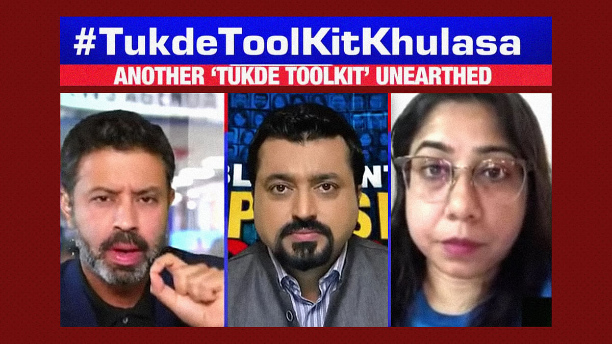 'Tukde-tukde toolkits' is back on Times Now, this time to help BJP on Assam-Mizo conflict