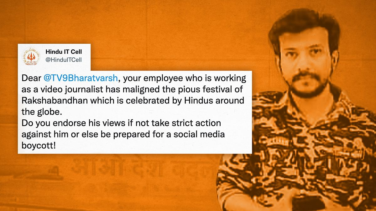 How the Hindu IT Cell hounded a Muslim journalist