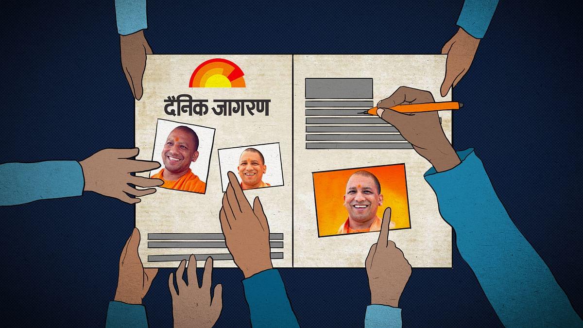 Let Dainik Jagran teach you the art of disguising ads as news