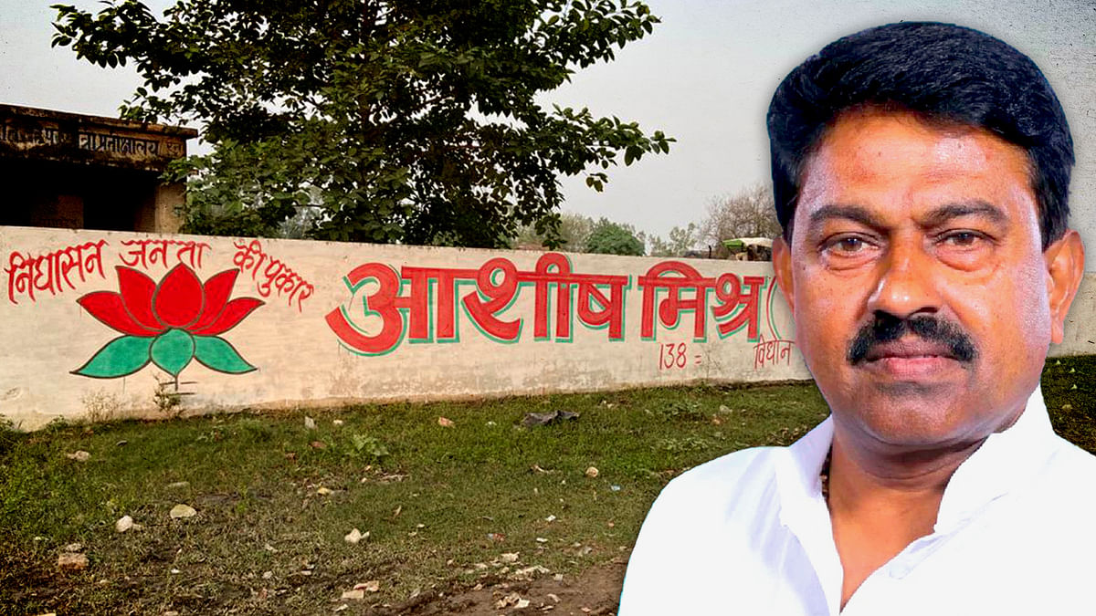 Lakhimpur: Banveerpur's Hindu-Muslim and Sikh communities have very different stories on Ajay Mishra