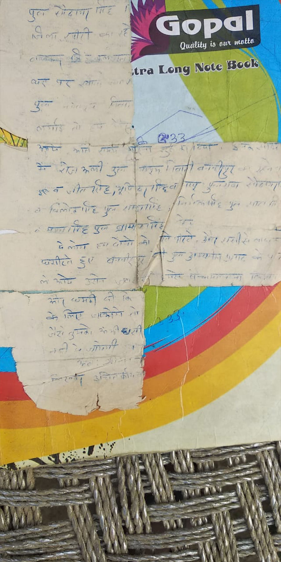 The tattered copy of his police complaint.