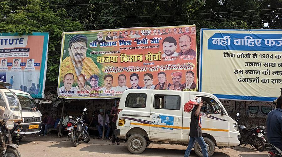 Hoardings of Ajay Mishra in Banveerpur.