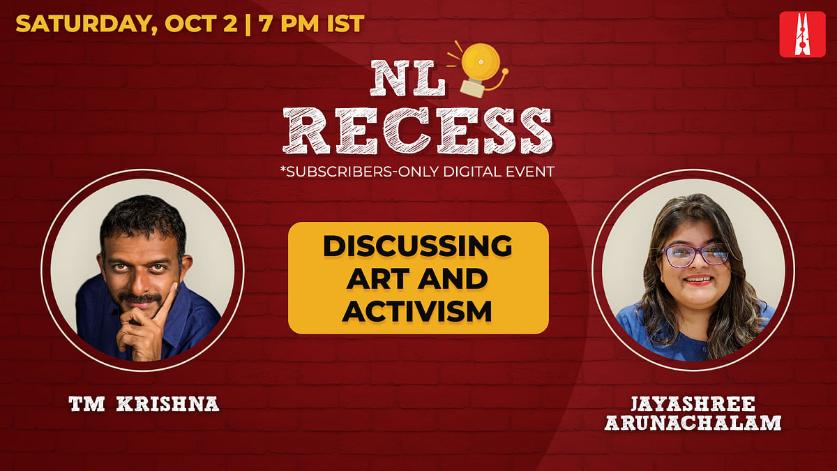 NL Recess: Come hang out with TM Krishna