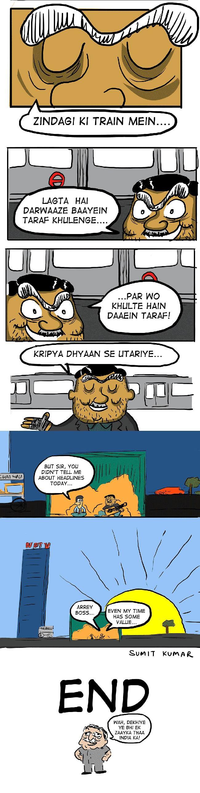 TV ki Kahani