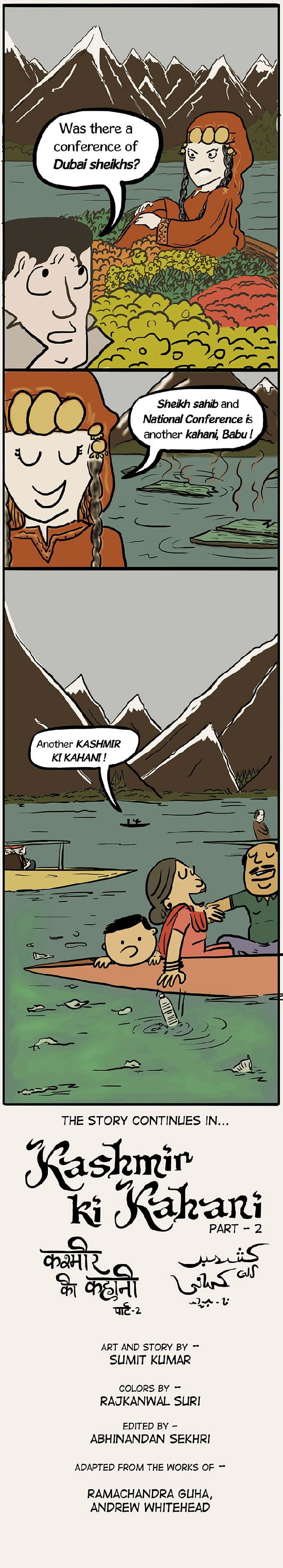 Kashmir Ki Kahani: Part 1