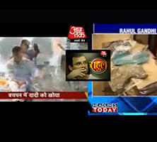 Channel Surf – Aaj Tak