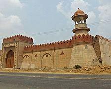 A Fort For Mr Kanda