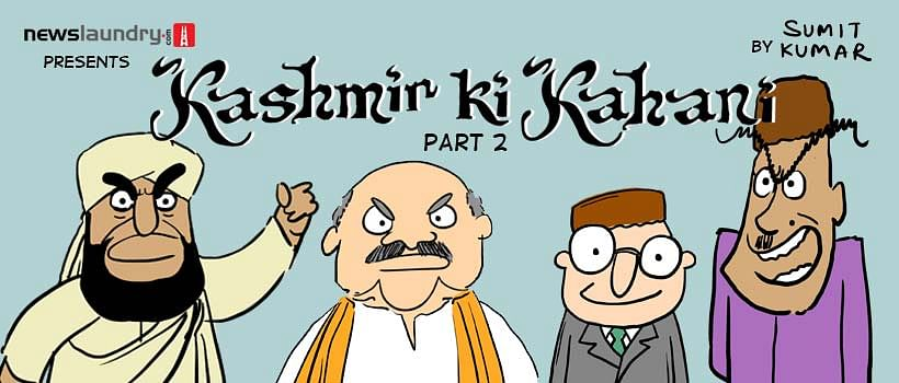 Kashmir Ki Kahani: Part 2