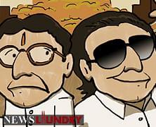 Raj Thackeray Bombay Superstar