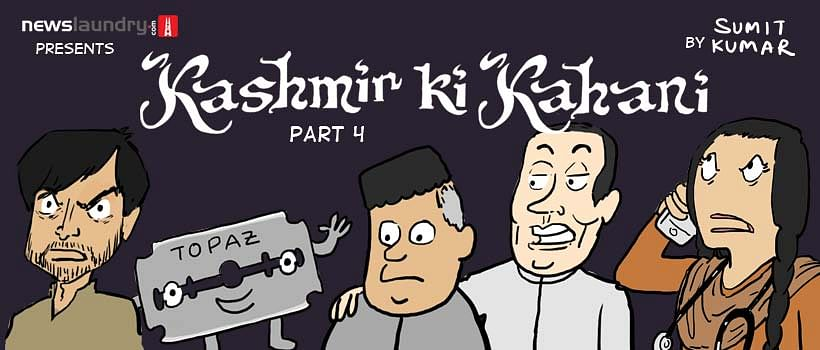 Kashmir Ki Kahani: Part 4