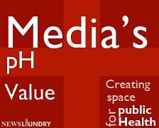 Media's pH Value