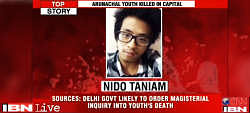 Reporting On Nido's Death