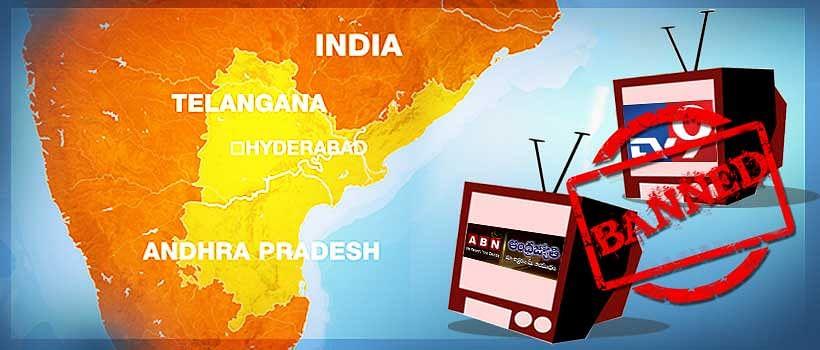 Channels On The Telangana Block