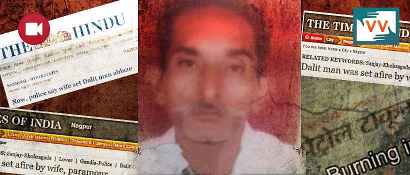The Other Khobragade Case