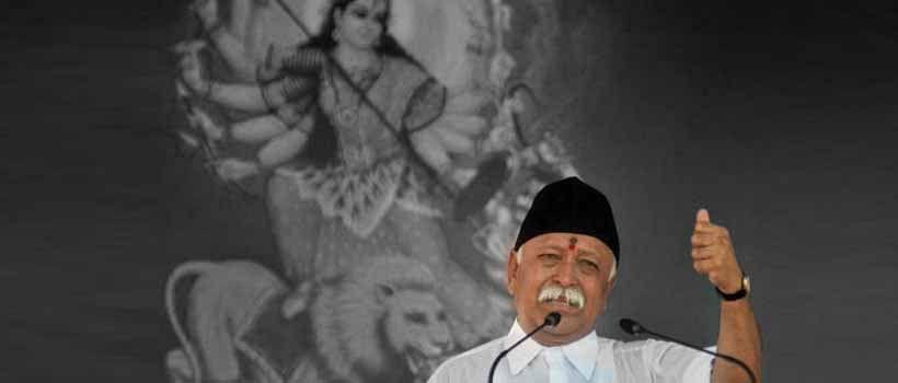 What Made DD Air Mohan Bhagwat's Speech?