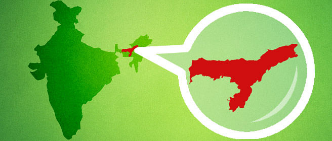 Assam Exists Beyond Blasts and Terror
