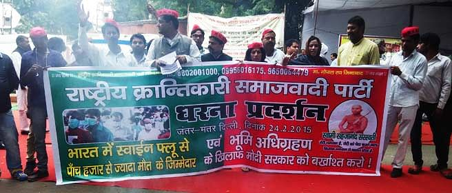 In Anna's Shadow: The Other Protests At Jantar Mantar