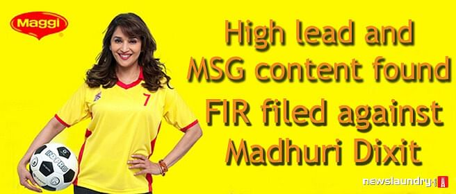 Lead In Your Maggi? Just Shoot The Brand Ambassador