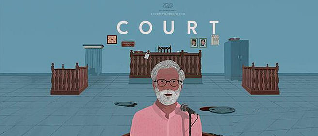 Marathi film Court, India's official entry at Oscars, is not your usual courtroom drama