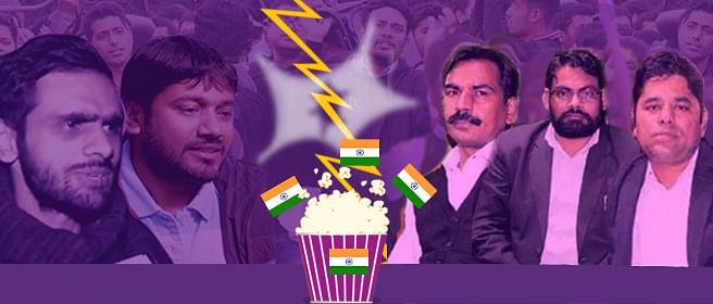 #JNU vs pseudo patriotism with popcorn