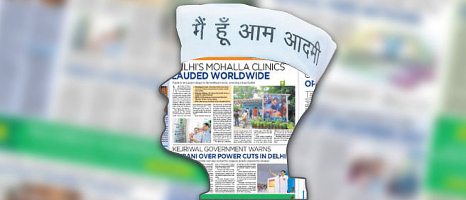 Hello AAP, your advertorials aren't fooling us