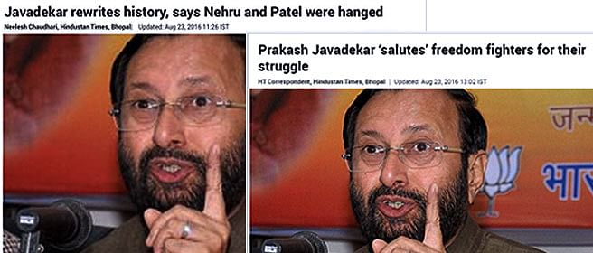 How the media made more of a blooper than Prakash Javadekar