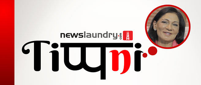 NL Tippani: When ABP News Went Filmy With Its #SurgicalStrike Report