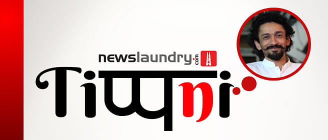 NL Tippani: NDTV buckles. But was this a first?