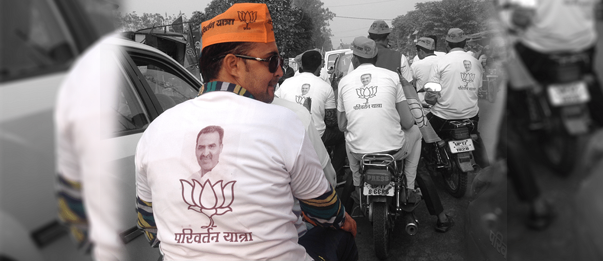 UP Elections: On the BJP Campaign Trail