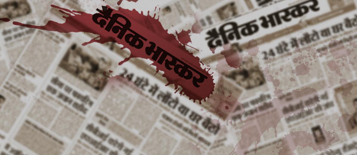 Dainik Bhaskar journalist murdered in Bihar