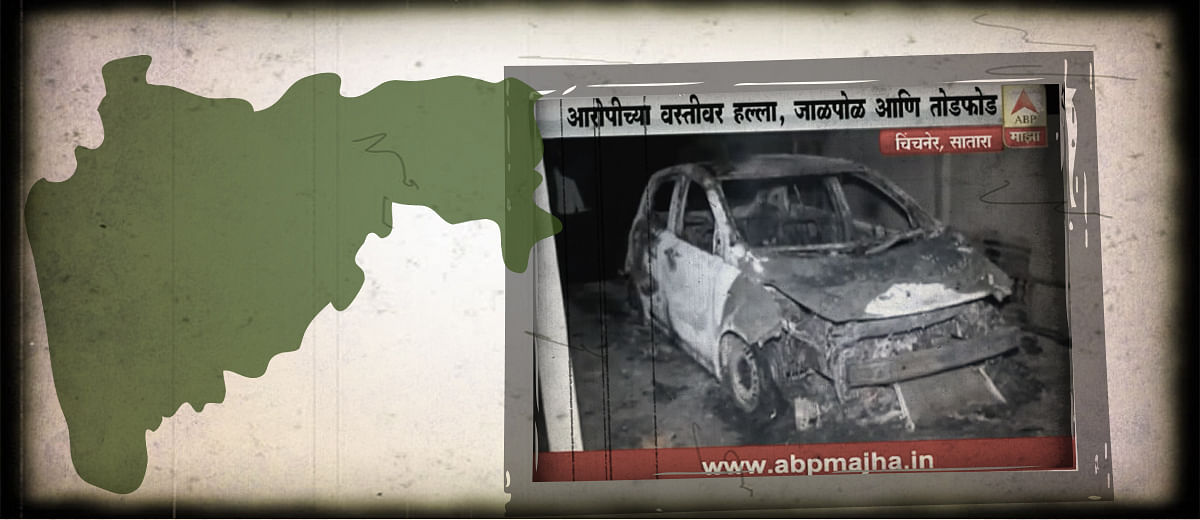 Are The Attacks On Dalits In Maharashtra A Conspiracy?