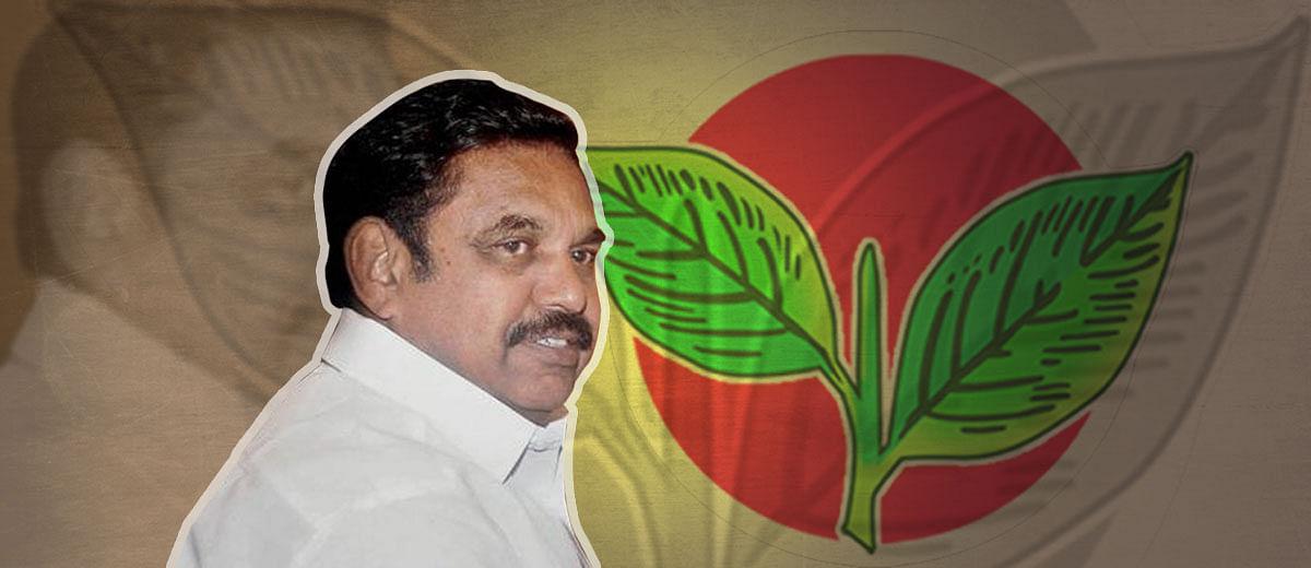 Who is EK Palaniswami?