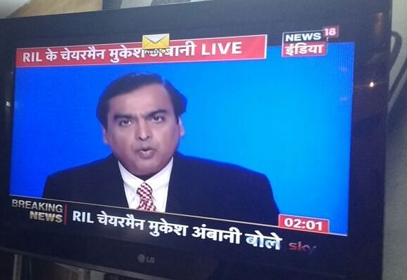Once again, TV channels cut live to a Mukesh Ambani presser