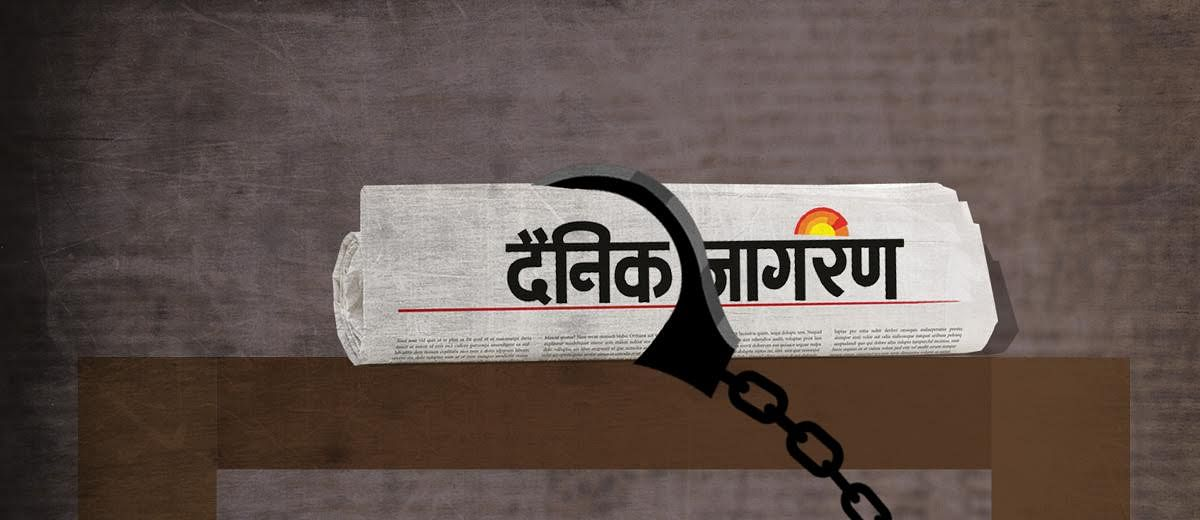 Did Dainik Jagran Take A Calculated Risk By Publishing The Exit Poll?
