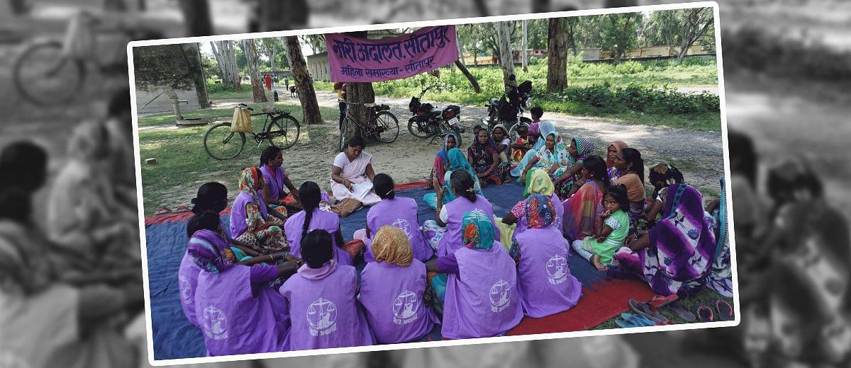 Nari Adalat: Women In Rural India Turn to Jury Of Peers For Help